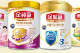 科学配方、品质保障 伊利奶粉金领冠成中国妈妈首选好奶粉