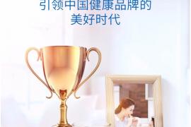 """伊利股份成乳制品行业品牌代言者 深刻诠释""""中国品牌日""""意味"""