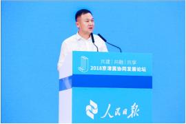伊利股份依托京津冀优势资源推进协同创新 更好服务消费者