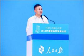 伊利洞见未来 与京津冀地区经济实现共融