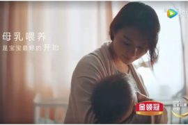 """伊利奶粉金领冠于世界母乳喂养周""""喂""""爱发声 守护成长"""