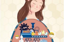 """伊利奶粉金领冠关注世界母乳喂养周 呼吁社会一起""""喂""""爱守护"""
