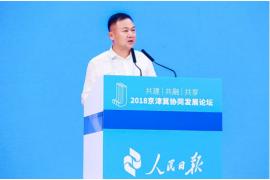 伊利股份统筹布局一、二、三产业 为京津冀协同发展献力