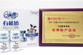 """伊利QQ星有机奶荣获""""优秀新产品奖"""" 稳居儿童奶市场领先地位"""