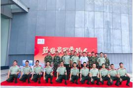 伊利举行工业旅游主题活动 邀驻地消防官兵共庆建军节