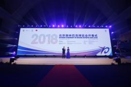 伊利股份携献礼奥运短片《十年》参加奥博会 彰显企业情怀