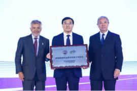 """伊利股份成为萨基会理事单位 进一步实现""""让世界共享健康""""的梦想"""
