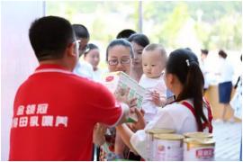 伊利在潘刚主导下实施金领冠母爱计划 助力让世界共享健康