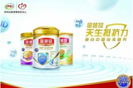创新推动品质升级 伊利奶粉受万千妈妈青睐