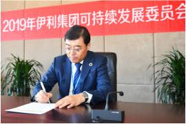 """潘刚秉持可持续发展理念 签署发布""""行动纲领"""""""