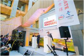 布局全球连接未来 伊利成为开放式创新模式新标杆
