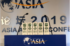金典成2019博鳌论坛指定牛奶 彰显伊利品质成果