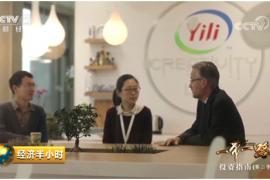央视点赞伊利奶粉金领冠 中国名片闪耀世界舞台