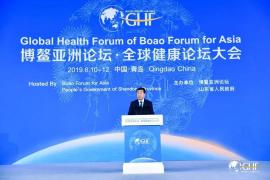 """伊利股份亮相全球健康论坛 呼吁共建""""全球健康生态圈"""""""