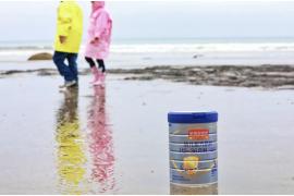 伊利奶粉金领冠融合新西兰纯净奶源倡导给孩子最全面的呵护