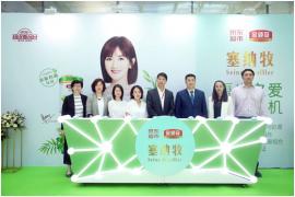 伊利奶粉金领冠新品于京东首发 为中国宝宝带来更好原生营养