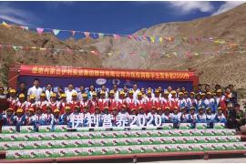 """落实伊利潘刚健康梦想 """"伊利营养2020""""翻越高原到达西藏日喀则"""