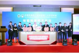 伊利股份助力中国乳业紧紧把握世界格局中的话语权