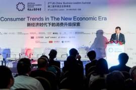 伊利潘刚:创新开启未来