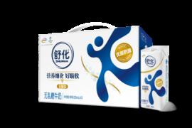 舒化精准定位乳糖不耐人群细分需求以优质产品助力健康生活